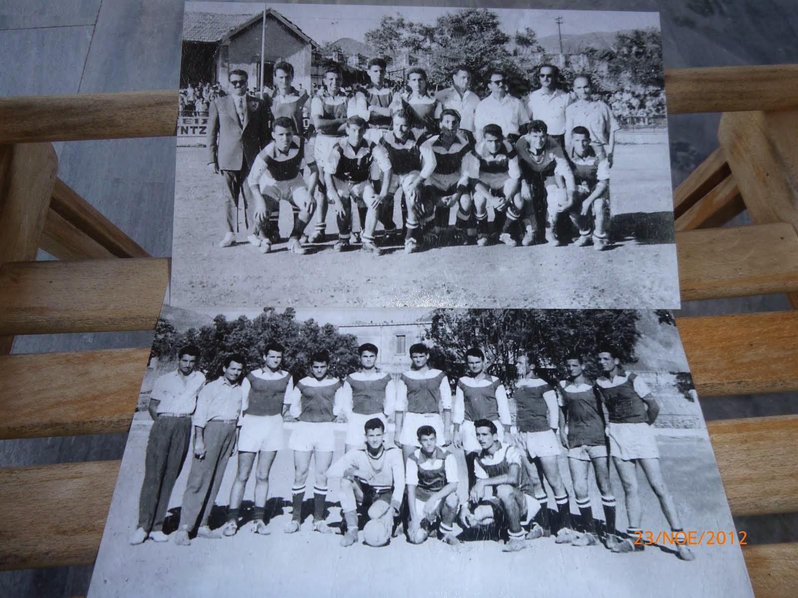 Α.Π.Σ. ΑΣΤΕΡΑΣ  ΑΡΦΑΡΩΝ  1950-60