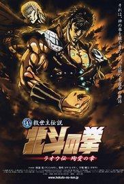Watch Fist of the North Star - New Saviour Legend Online Free 2006 Putlocker