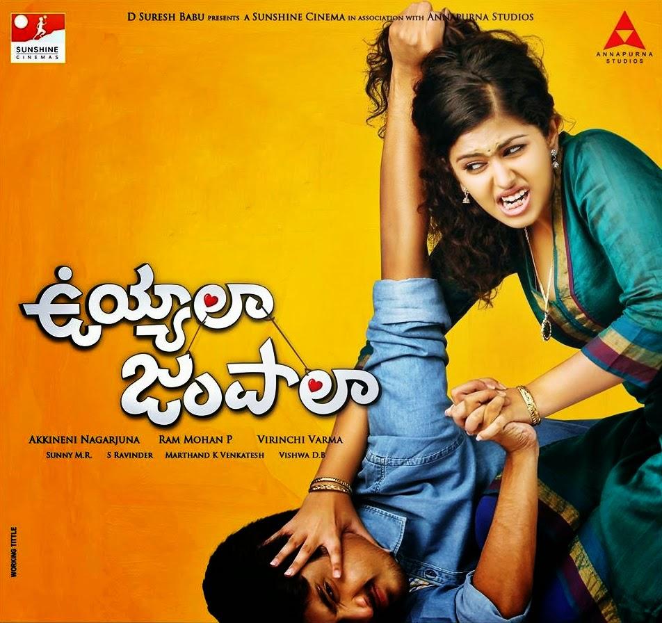 Uyyala Jampala movie: Uyyala Jampala shooting wrapped up ...