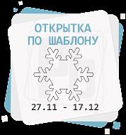 http://paperboom.blogspot.com/2013/11/2_27.html
