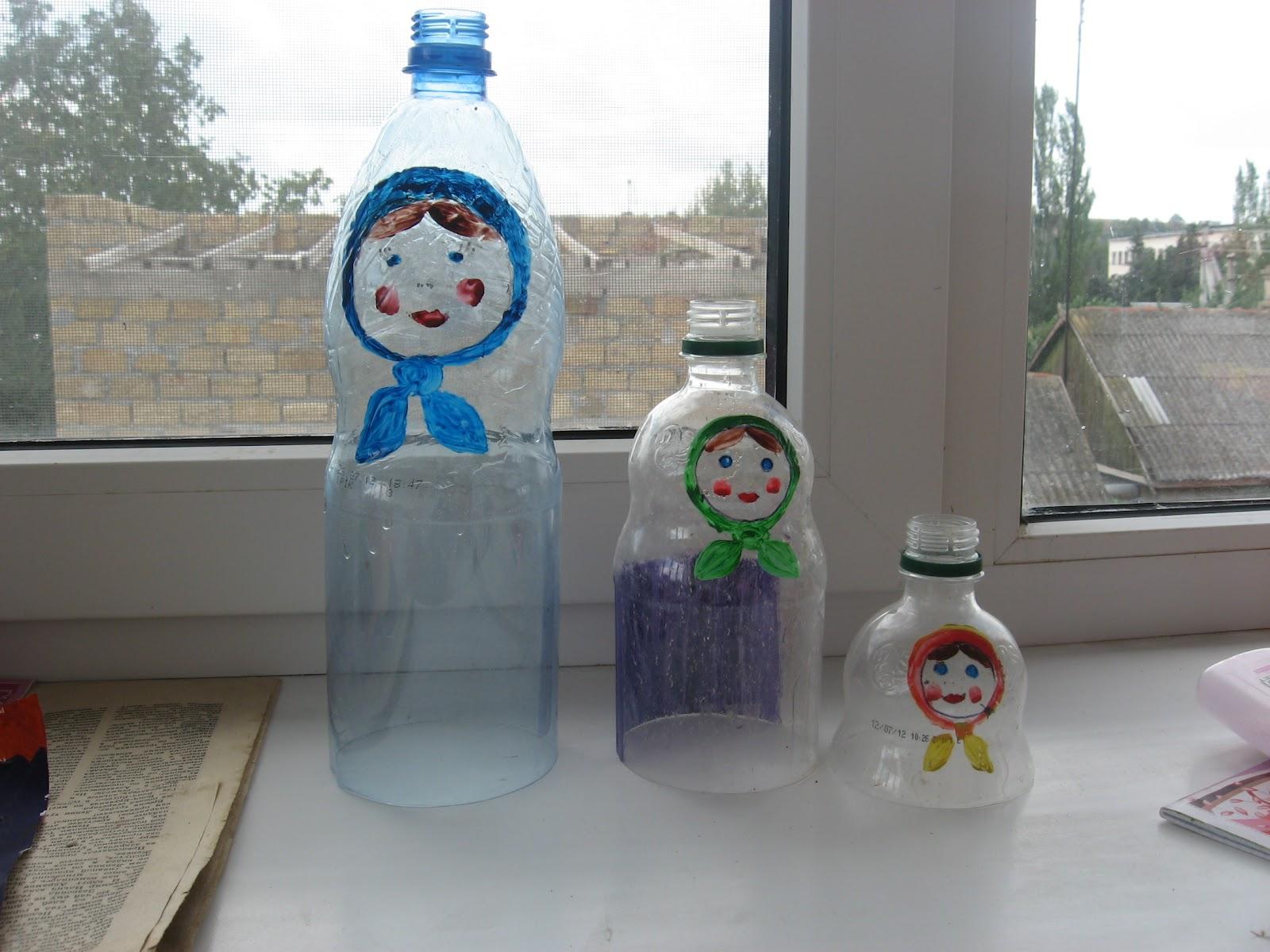 Матрешка из бутылок пластиковых своими руками