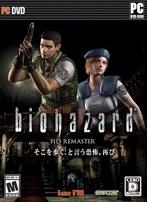Resident Evil HD Remaster PC CODEX Cover Logo by http://jembersantri.blogspot.com