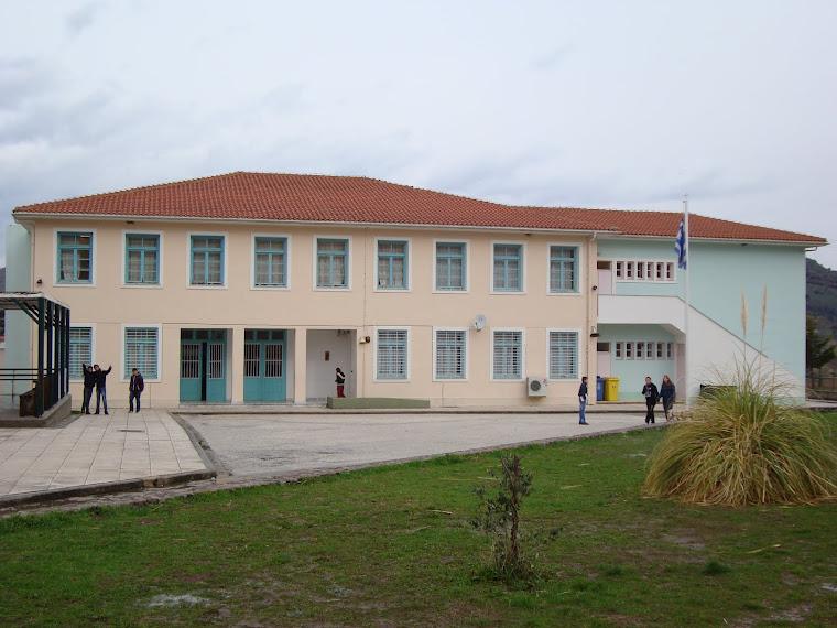 Γυμνάσιο Πέτρας