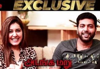 A Fun Couch Talk ft. Jayam Ravi & Raashi Khanna | Adangamaru | Karthik Thangavel | Sam CS | HMM