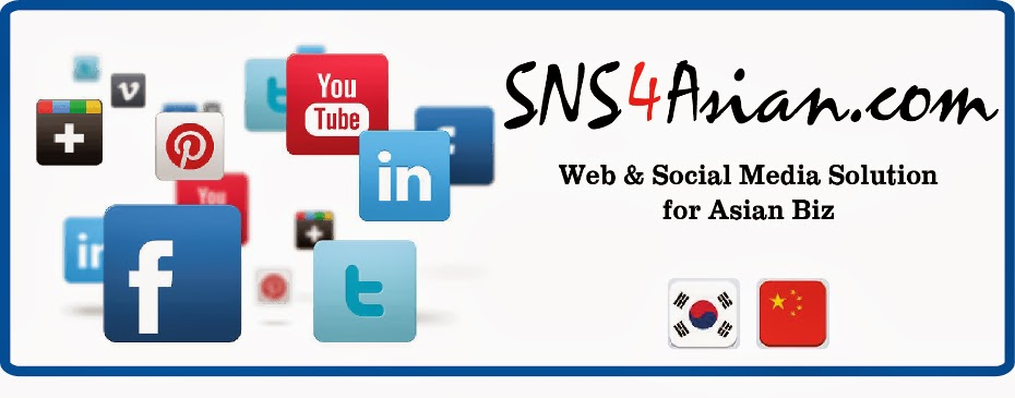 SNS4Asian | Internet and Social Media Solutions Blog by Asian Marketing Services (AMS)