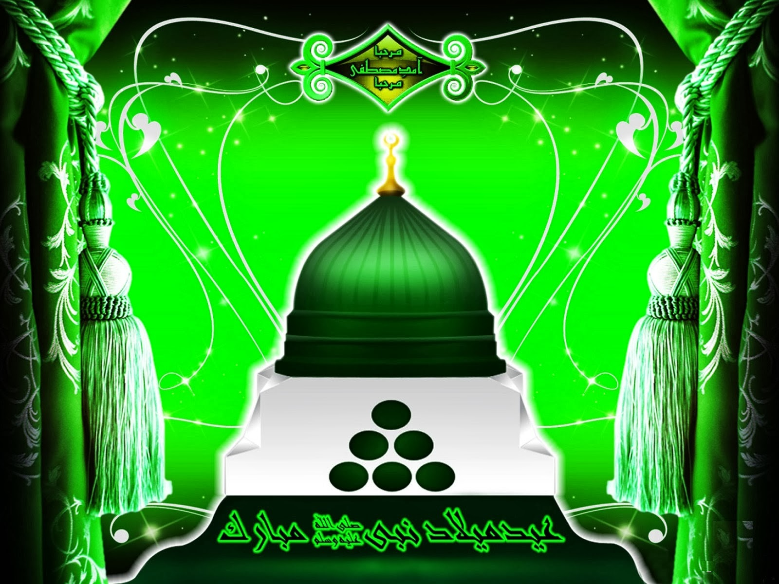 Eid Milad Un Nabi Mubarak 2014 Greetings Sayings in Urdu
