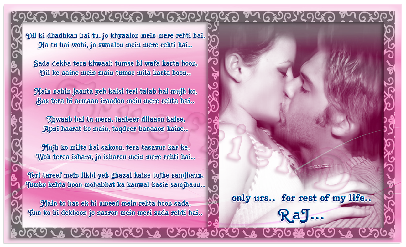 Download this Love Poems Happy Valentine Day Book picture
