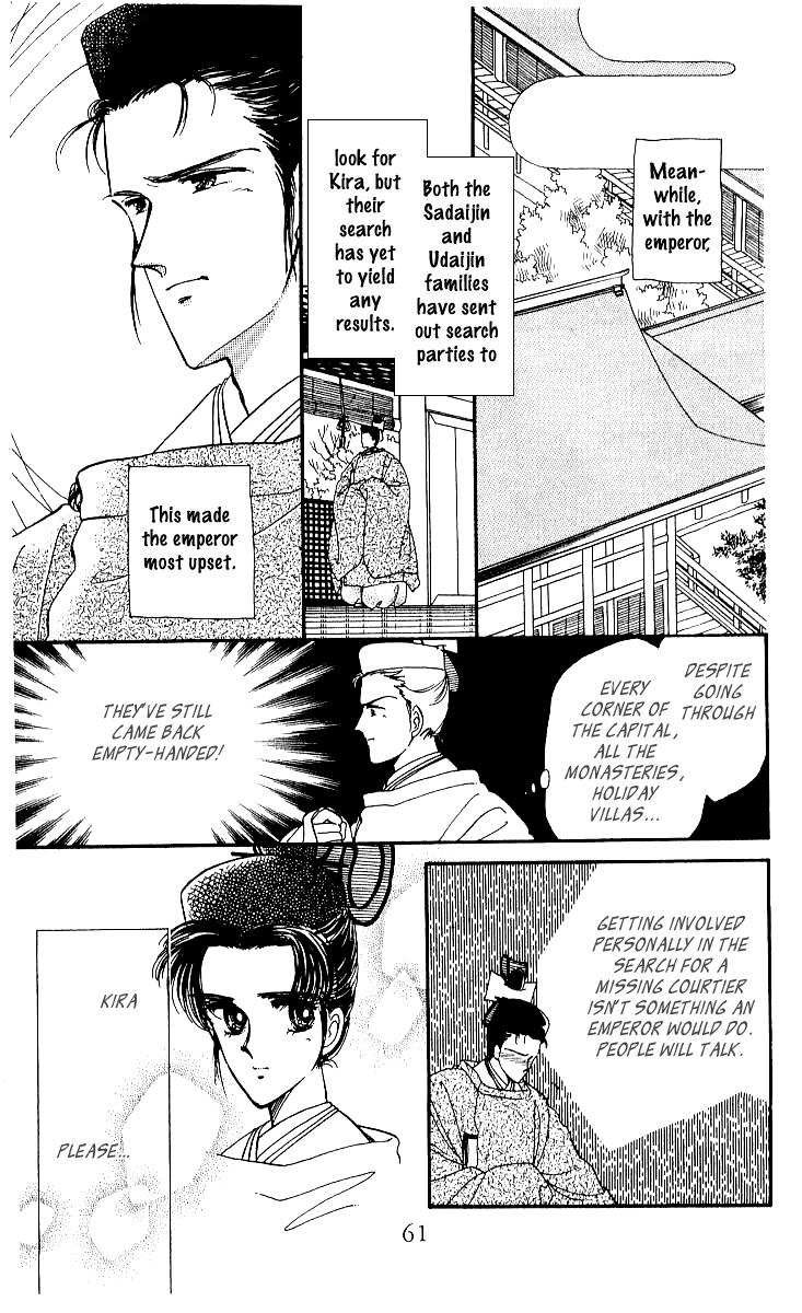 ざちえんじ!; ざ・ちぇんじ!; Ima Torikaebaya Monogatari; The Change                           010 Page 5