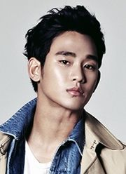 Biodata Kim Soo Hyun pemeran Song Sam Dong