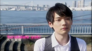 Naoki Irie diperankan oleh Furukawa Yuki