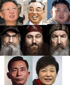 Kim Jong Un Family