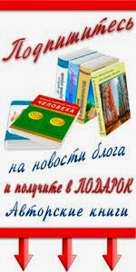 Авторские книги