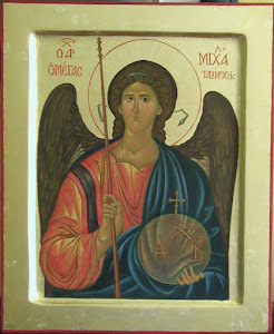 Archangel Michael the Great Taxiarch