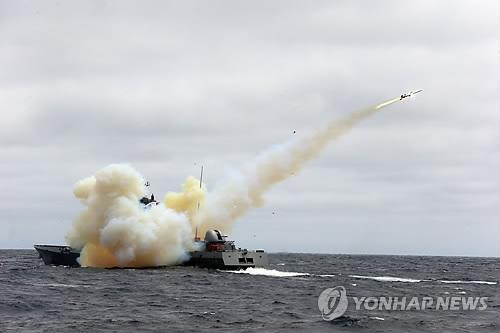 Corea del Sur tirando misiles cerca de Dokdo