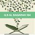 Hikmah dan Kandungan Surat Al Baqarah Ayat 164