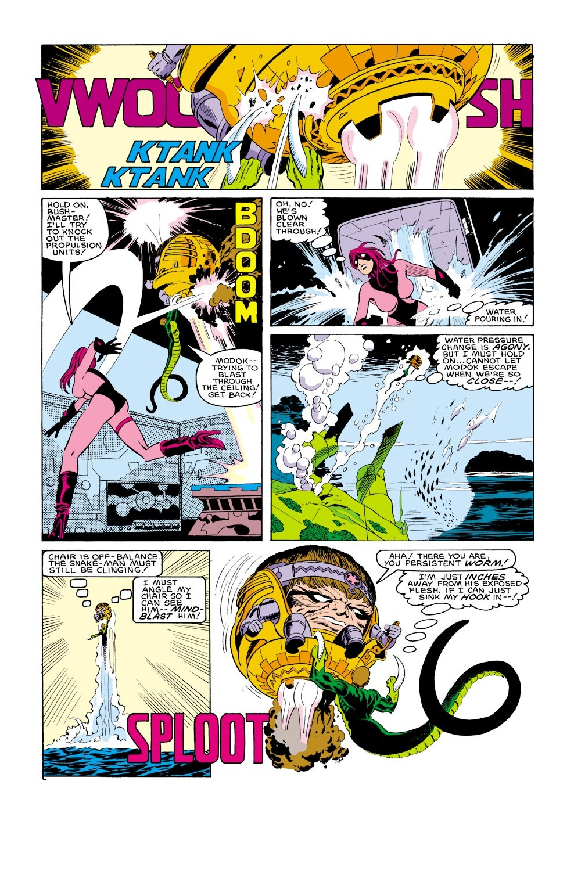 Captain America (1968) Issue #313 #241 - English 5