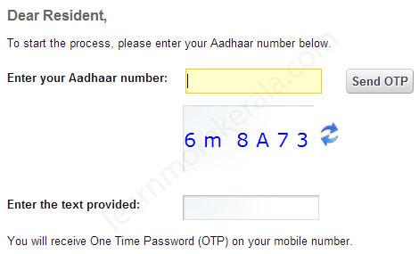 aadhaar correction online