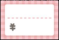 値札のテンプレート(ピンク)
