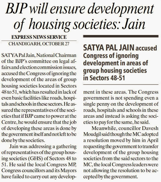 Satya Pal Jain accused Congress of ignoring development in areas of group housing societies in Sector 48-51
