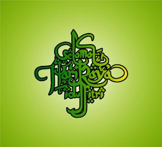 Download Kumpulan Kartu Ucapan Lebaran 2015/1436H Terbaik