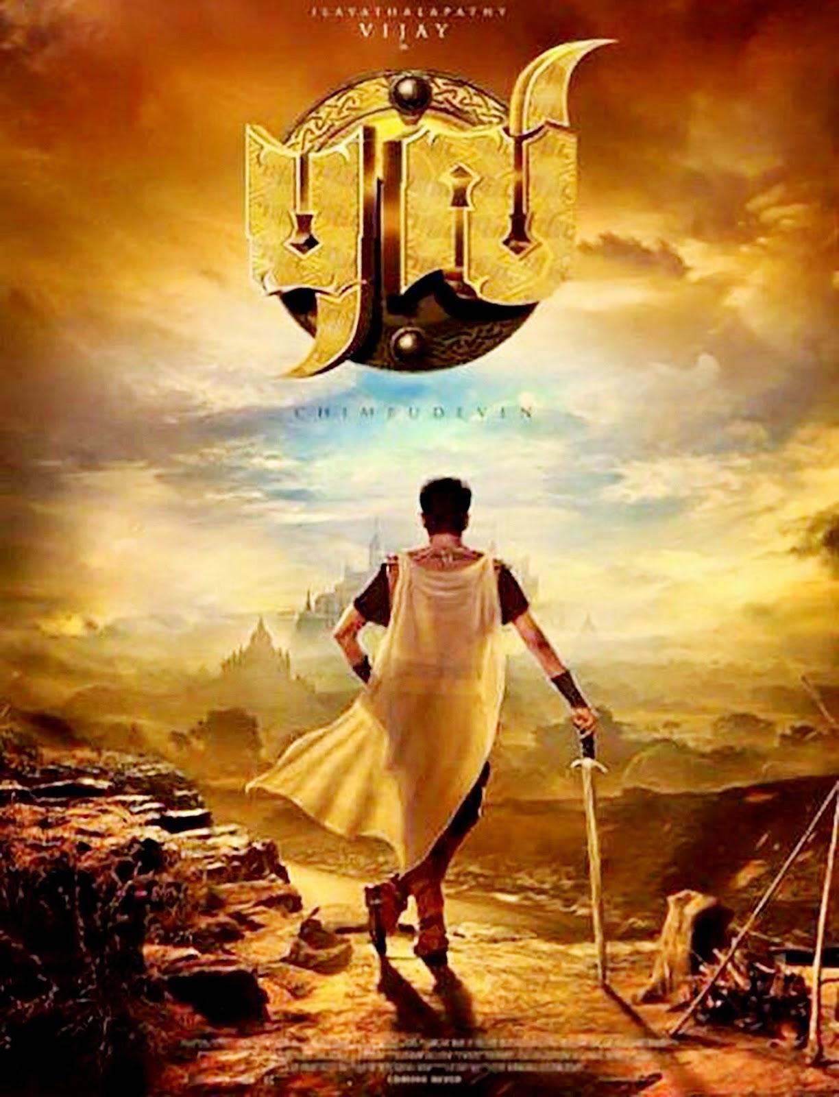 Puli Movie First Look Stills Puli First Look 2nd Poster