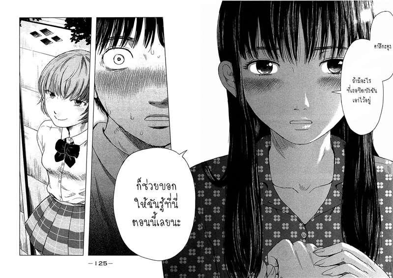 อ่านการ์ตูน Aku no Hana 10 ภาพที่ 28