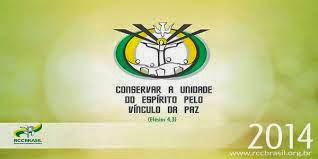 """""""Conservai a unidade do Espirito, pelo vínculo da paz!""""  (Efésios 4,3)"""