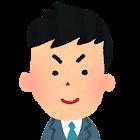 男性会社員の顔のアイコン1
