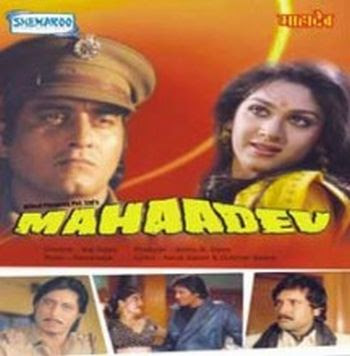 Mahaadev (1989) - Hindi Movie