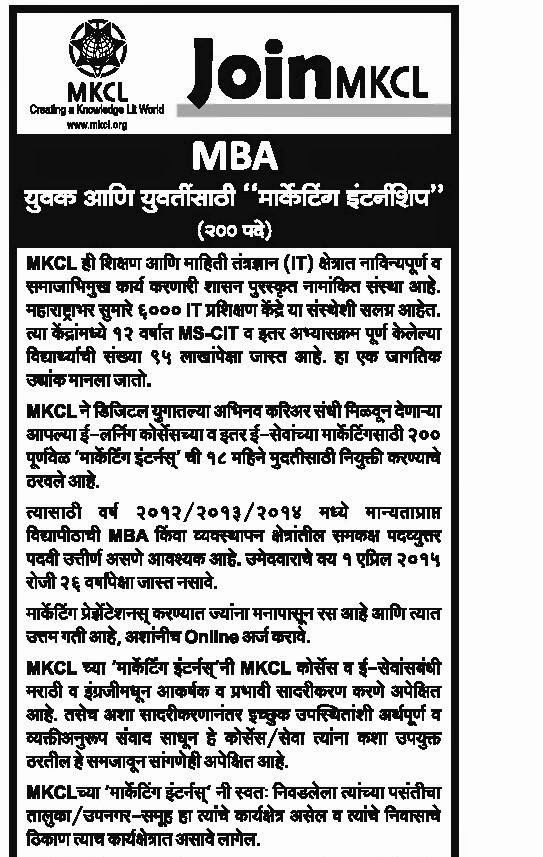 Jobs in MKCL 2015