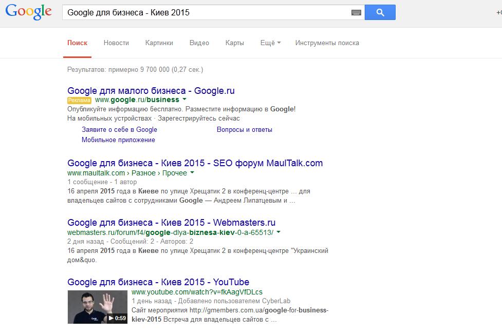 Поиск в Google для анонимных и авторизованных пользователей