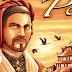 Recensioni Minute - Auf den Spuren von Marco Polo