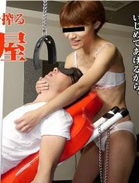 Pacopacomama 011717_010 Hiromi Wajiro