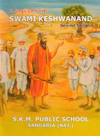 A Saga of Saint  : SWAMI KESHWANAND
