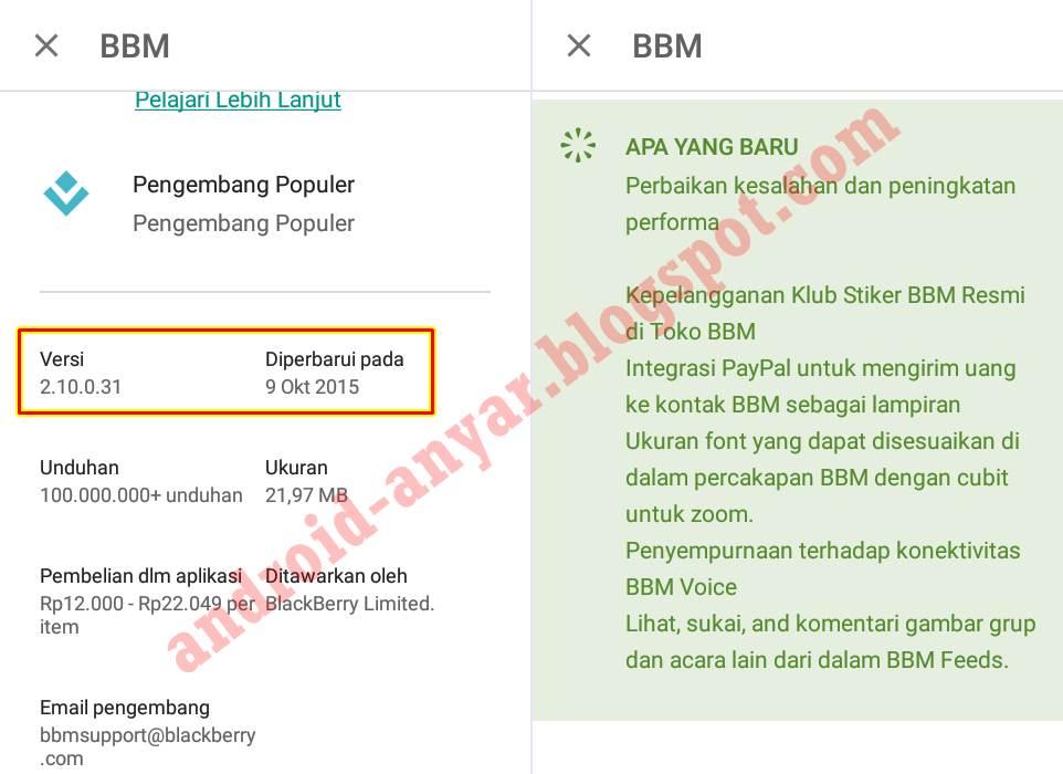 BBM Android APK 2.10.0.31 Full