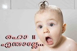 Malayalam funny facebook photo comments funny malayalam facebook malayalam facebook comment images4 malayalam facebook comment images3 funny malayalam movie dialogues 3 malayalam facebook comment images2 funny malayalam m4hsunfo