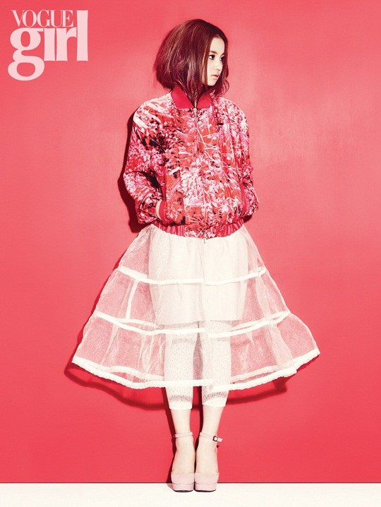 Lee Hi Vogue Girl Magazine