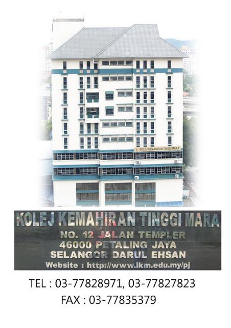 Kolej Kemahiran Tinggi Mara Petaling Jaya Bahagian Kemahiran Dan Teknikal Mara