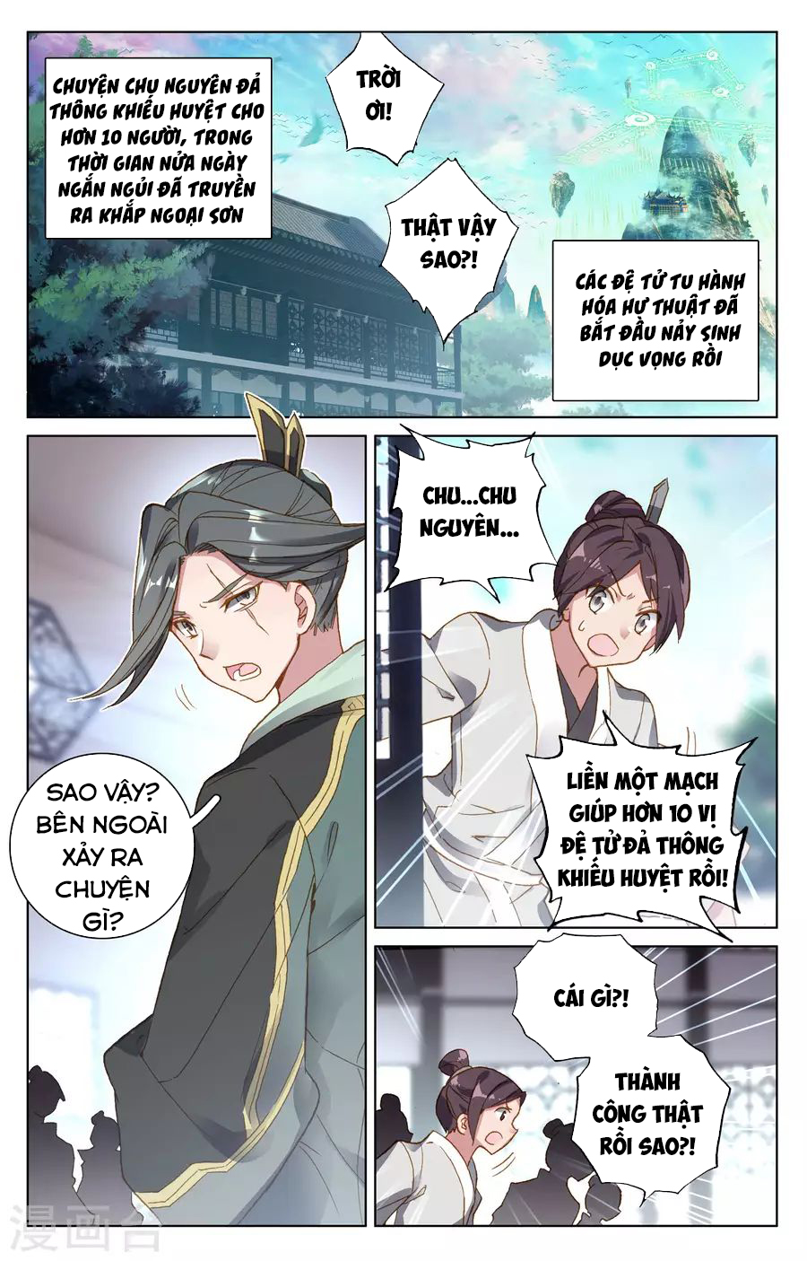Nguyên Tôn - Chap 139