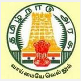 Tamil Nadu Public Service Commission-Government Vacant