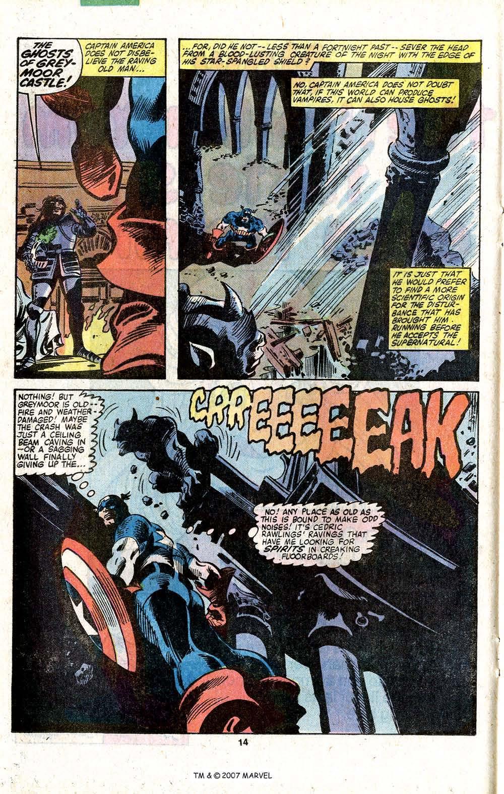 Captain America (1968) Issue #256 #171 - English 16