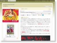 http://blogs.yahoo.co.jp/koubejyunntarou/8350935.html?type=folderlist