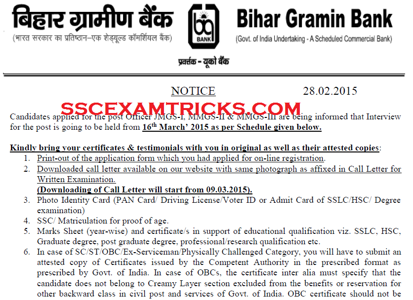 BIHAR GRAMIN BANK INTERVIEW NOTICE 2015