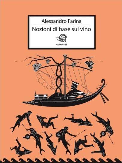 Se ti stai avvicinando al mondo del vino o sei un aspirante sommelier…dà un'occhiata al mio ebook!