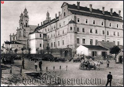 Коллегиум иезуитов на фото 1938 года. Jan Bułhak