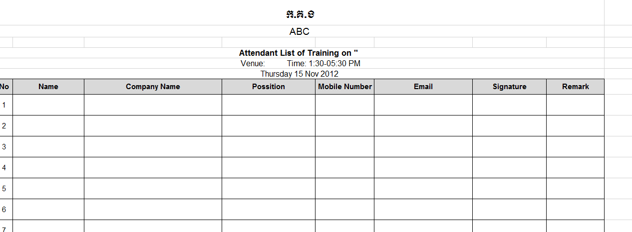 Khmer Business Form: Attendant List for Training