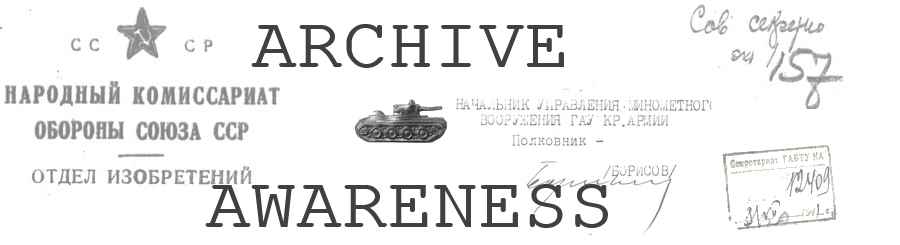 Archive Awareness