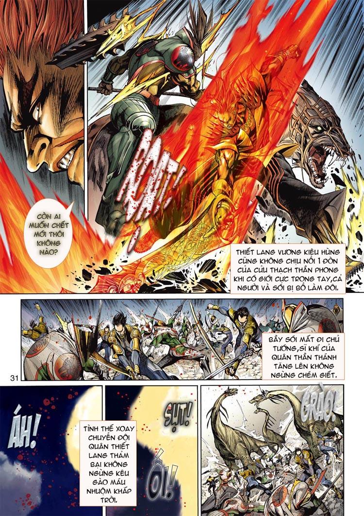 Thần Binh 4 chap 20 - Trang 31