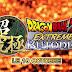 Dragon Ball Z Extreme Butoden disponible sur 3DS !