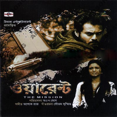 Warrant - The Mission (2011) Bengali Movie Mp3 Download